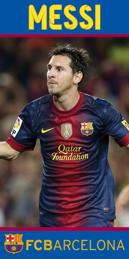 Osuška FC Barcelona Messi