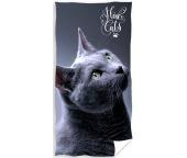 Froté osuška Kočka Britská Modrá