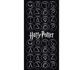 Dětská osuška Harry Potter Zaklínadla