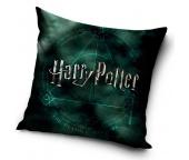 Dětský polštářek Harry Potter Magic