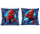 Polštářek Spider Man Strážce města