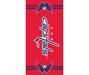 Osuška NHL Washington Capitals